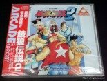 FATAL FURY 2 PC-ENGINE ARCADE CD ROM Brand New SEALED